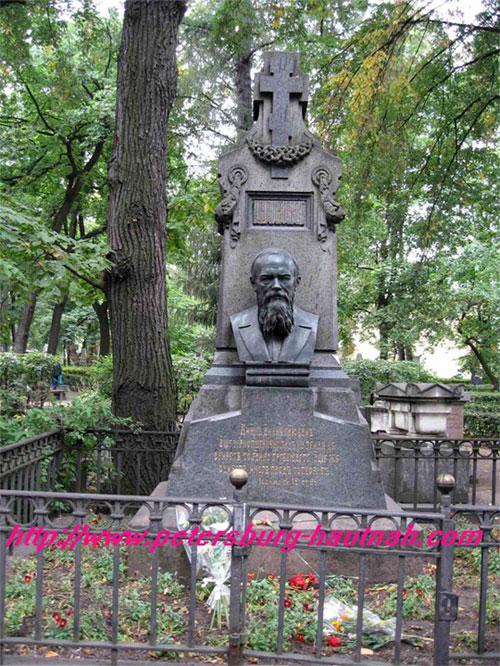 Dostojevskij Grab